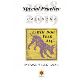 Special Practice Calendar 2018-2019