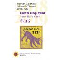 Tibetan Calendar  /  Calendario Tibetano 2018 - 2019