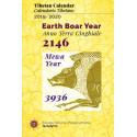 Tibetan Calendar / Calendario Tibetano 2019 - 2020