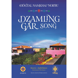 [E-Book] Dzamlingar Song