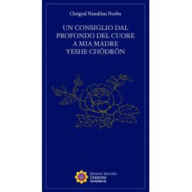 [E-Book] Un Consiglio dal Profondo del Cuore a Mia Madre (PDF)