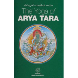 The Yoga of Arya Tara