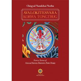 Avalokiteshvara Korwa Tongtrug  ENG