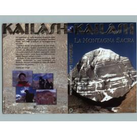 Kailash dvd