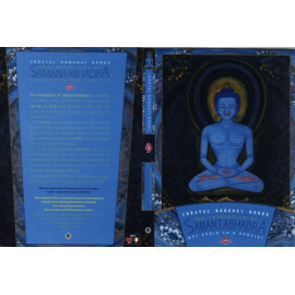 The Invocations of Samantabhadra mp3 EN-IT + Booklet