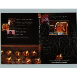 Ganapuja - Explanation and practice dvd