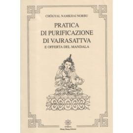 Pratica di purificazione di Vajrasattva e l'offerta del mandala