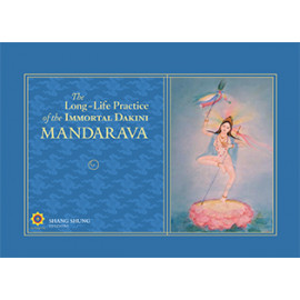 The Long-Life Practice of the Immortal Dakini Mandarava