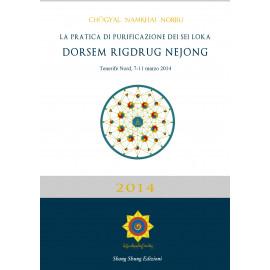 [E-Book] Practica di purificazione dei Sei Loka (PDF)