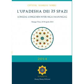 [E-Book] Trascrizione del ritiro L'UPADESHA DEI 25 SPAZI (PDF)