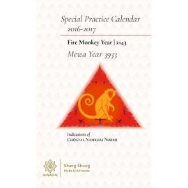 Special Practice Calendar 2016-2017
