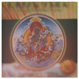 [MP3 download] Twenty-one Praises to Arya Tara [PRACTICE ONLY]