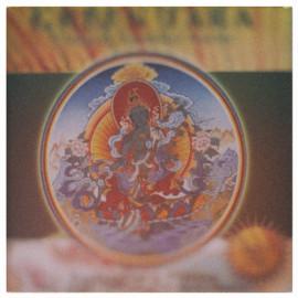 [MP3 download] Guru Arya Tara [PRACTICE ONLY]