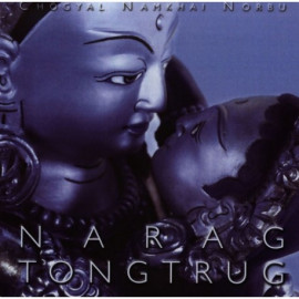 [MP3 download] Narag Tongtrug   [PRACTICE ONLY]