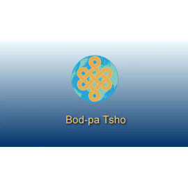 M 2.4.3_Bod-pa_Tsho  Tutorial Video