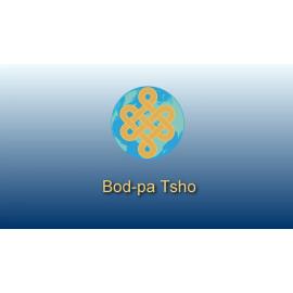 M 2.4.3_Bod-pa_Tsho  Tutorial Video
