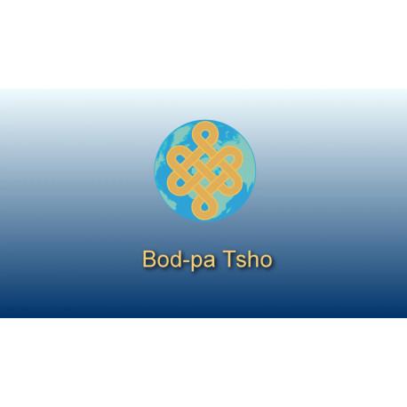 M_2.4.3_Bod-pa_Tsho Khaita Joyful Dance Tutorial Video