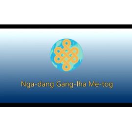 M 3.3.7_Nga-dang_Gang-lha_Me-tog Tutorial Video