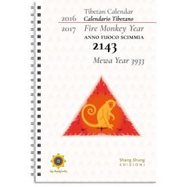 Tibetan Calendar Fire Monkey Year / Calendario Tibetano Anno Fuoco Scimma 2016/2017