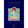Dorje Sempa Namkha Che - The Total Space of Vajrasattva