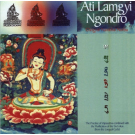 [MP3 download] Ati Lamgyi Ngondro [Explanation and Practice]