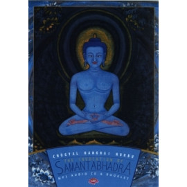 [MP3 download] The Invocation of Samantabhadra  [PRACTICE ONLY]