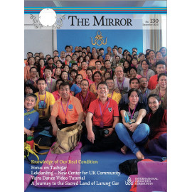 The Mirror issue 129