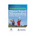 Tibetan Yoga of Movement: Level 1 [Video download]