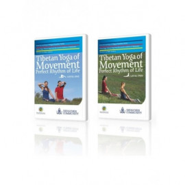 Tibetan Yoga of Movement: Level 1 and 2 [Video download]