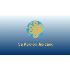 M 2.6.1_Sa Kyid-po Jig-dang video tutorial