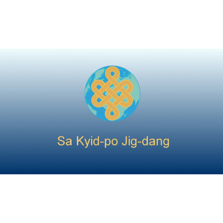 M 2.6.1_Sa Kyid-po Jig-dang Tutorial Video