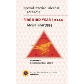 Special Practice Calendar 2017-2018