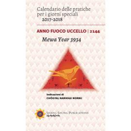 Calendario delle pratiche per i giorni speciali 2017-2018