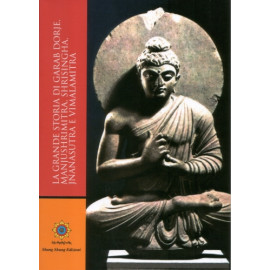 La grande storia di Garab Dorje, Manjushrimitra, Shrisingha, Jnanasutra e Vimalamitra