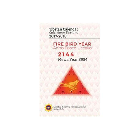Tibetan Calendar  /  Calendario Tibetano 2017 - 2018