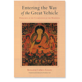 Entering the Way of the Great Vehicle