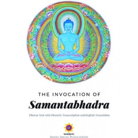The Invocation of Samantabhadra