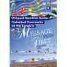 [E-Book] Collected Comments on the Songs in Message from Tibet (PDF)