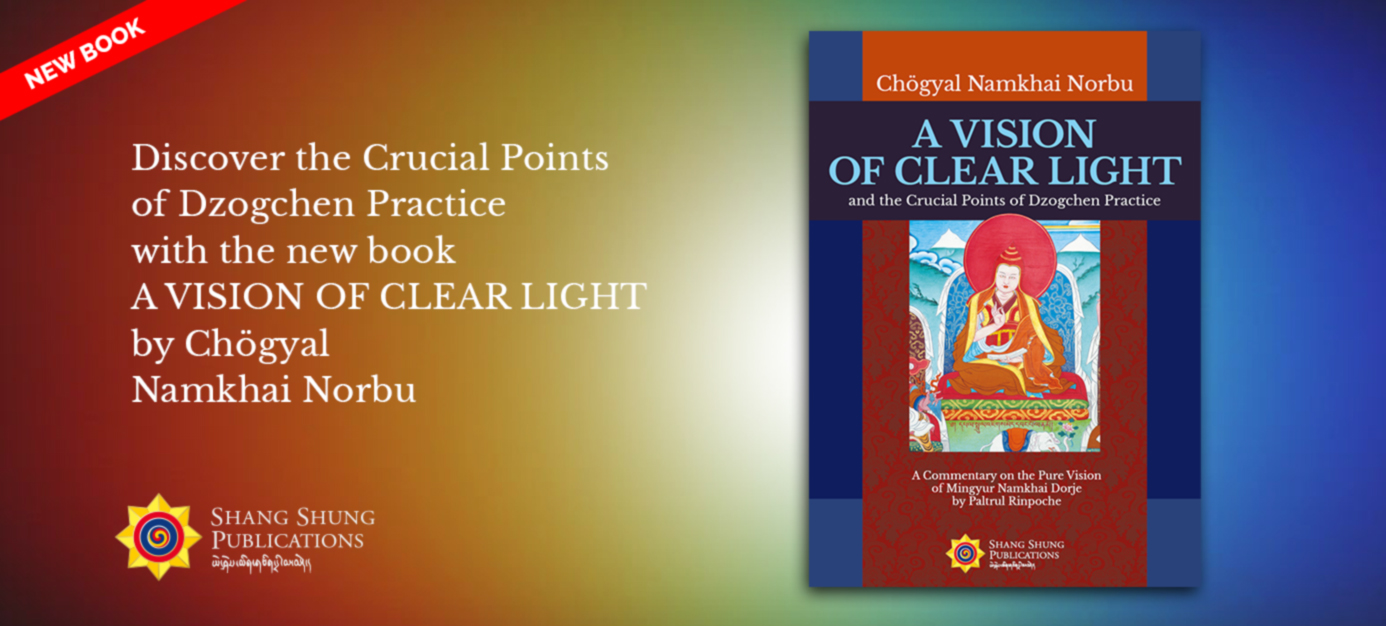 Vision clear light
